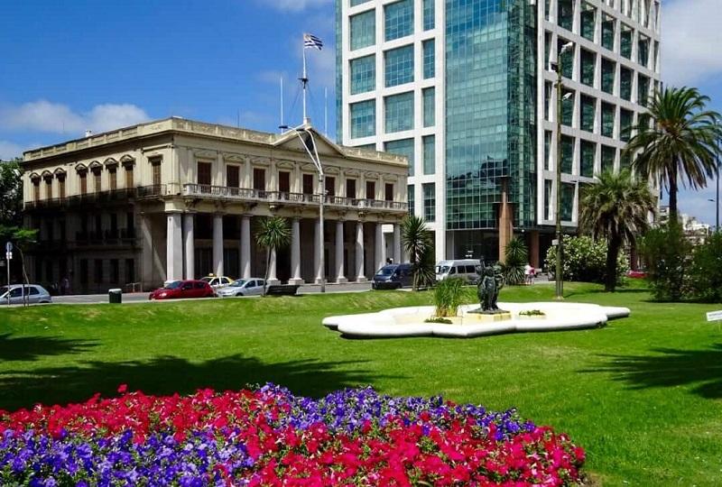 Museo de la Casa de Gobierno